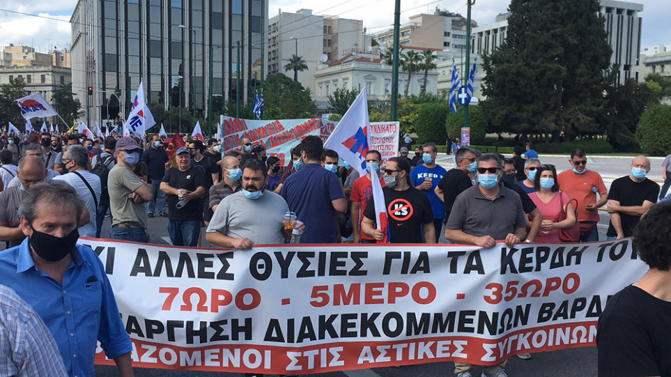 Κλειστό το Σύνταγμα από το νέο γύρο συγκεντρώσεων κατά του εργασιακού νομοσχεδίου